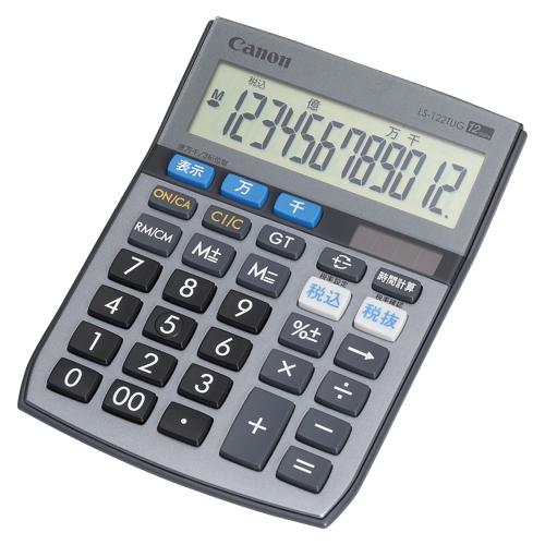 EC-JOY】 アスカ セキュリティー電卓ホワイト C1212W 【特価¥
