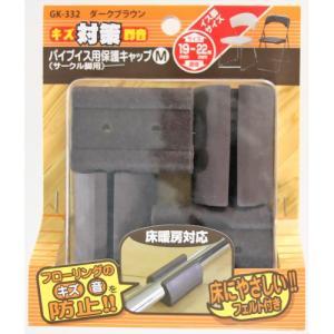 EC-JOY】 貝印 超吸水 バスターバン 【特価¥