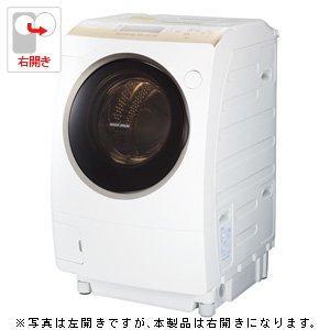 TW-Z96V2MR <---->9.0kg ドラム式洗濯乾燥機【右開き】グランホワイトTOSHIBA マジックドラム ピコイオン(TW-Z96V2MR(W)) 東芝
