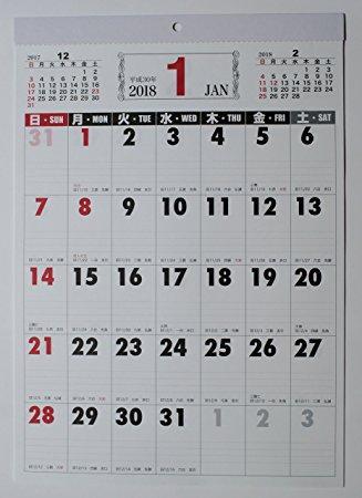 ecjoy 協和紙工 壁掛けカレンダー ベーシック縦 a3 2018年