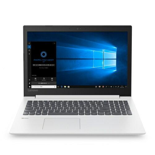 Lenovo ideapad 330(15.6/i3-7020U/4GB/500GB/Win10Home/ブリザードホワイト)(81DE001QJP)