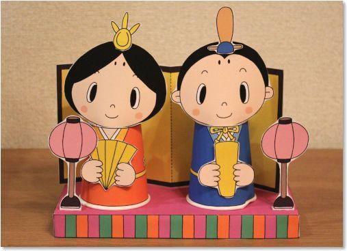 クリスマス 折り紙 雛人形 折り紙 : ecj.jp